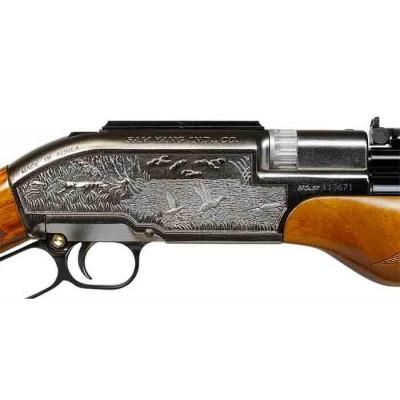Sumatra 2500 calibre 5.5 y 6.35 500cc